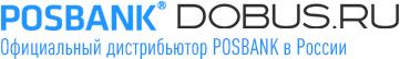 Официальный дистрибьютор POSBANK в России